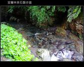 2009.06.13 林美石磐步道:DSCF5442.JPG