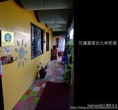 2009.08.23 北九岸民宿:DSCF7421.JPG