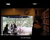 20080412_淡水有河Book聚會:DSCF0803.JPG