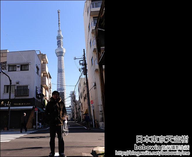 Day5 part3 日本東京天空樹:DSC_1481.JPG
