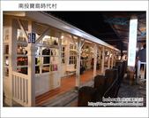 2012.10.14 南投寶島時代村:DSC_2277.JPG