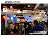 2012台北國際旅展~日本篇:DSC_2594.JPG