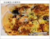 2012.11.12 台北貓空小木屋茶坊:DSC_3166.JPG