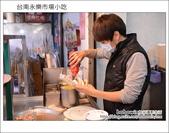 2013.01.26 台南永樂市場小吃:DSC_9669.JPG
