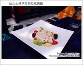 台北士林伊莎貝拉風晴館:DSC_0881.JPG