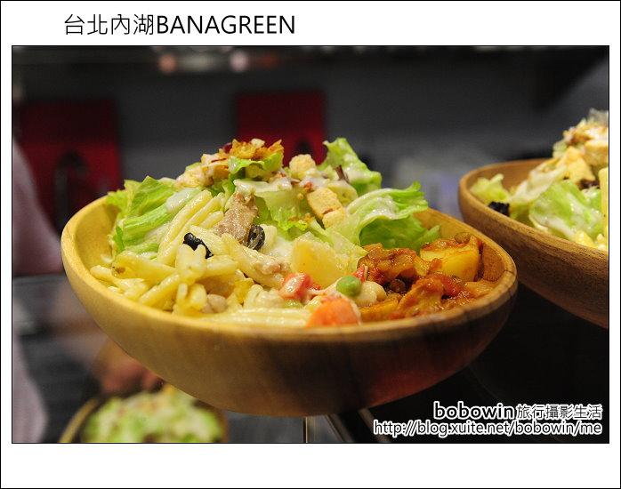 台北內湖BANAGREEN:DSC_6374.JPG