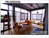 蘭小熊書房彩虹屋:DSC_3652.JPG