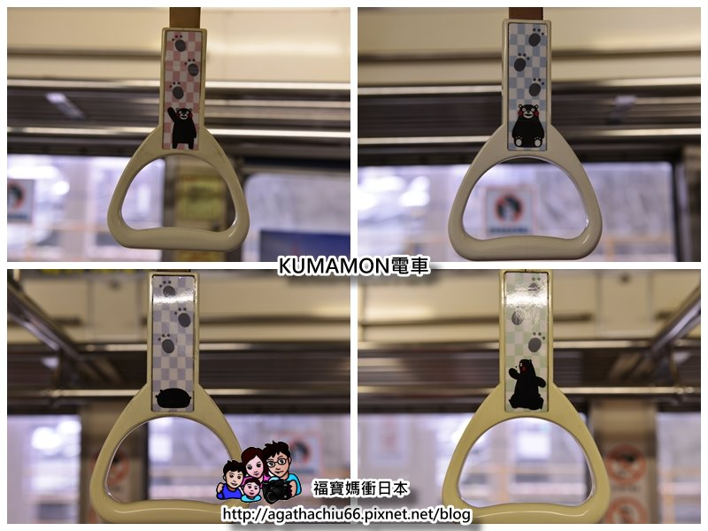 日本熊本Kumamon電車:電車內2.jpg