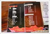 苗栗南庄七分醉景觀餐廳:DSC_4614.JPG
