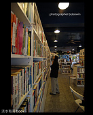 20080412_淡水有河Book聚會:DSCF0685.JPG