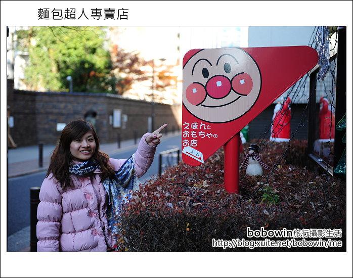 日本東京之旅 Day4 part5 麵包超人專賣店:DSC_0791.JPG