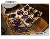 2012.03.10 內湖擴邦麵包:DSC00640.JPG