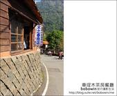 2012.01.27 木茶房餐廳、車埕老街、明潭壩頂:DSC_4514.JPG