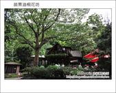 2012.04.29 苗栗油桐花坊:DSC_2162.JPG