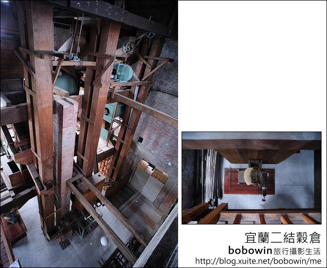 2011.10.16 宜蘭二結穀倉:DSC_8145.JPG