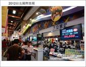 2012台北國際旅展~日本篇:DSC_2642.JPG