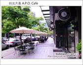台北大直 A.P.O. Cafe:DSC_5303.JPG