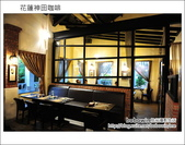神田咖啡:DSC_1436.JPG
