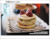 2013.05.25 桃園Relax'n Cafe:DSC_2229.JPG