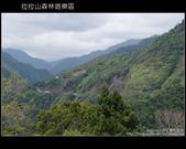 [ 北橫 ] 桃園復興鄉拉拉山森林遊樂區:DSCF7719.JPG
