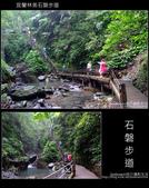 2009.06.13 林美石磐步道:DSCF5478.JPG