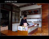 楊記地瓜酥:DSCF9323.JPG