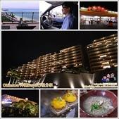 Okinawa Day1:day1.jpg
