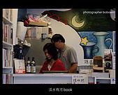 20080412_淡水有河Book聚會:DSCF0632.JPG