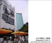 2011.12.12 台中機器人餐廳:DSC_6960.JPG