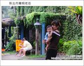 2011.09.18  菁桐老街:DSC_4004.JPG