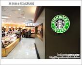 日本東京之旅 Day2part2 IKSPIARI 晚餐:DSC_9074.JPG
