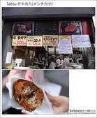 日本東京之旅 Day3 part1 井之頭恩賜公園:DSC_9632.JPG
