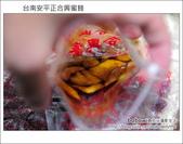 2011.12.17 台南安平正合興蜜餞:DSC_7829.JPG
