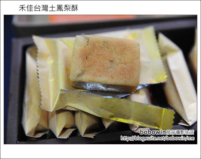 2012.05.15 禾佳烘培特濃布蕾:DSC_2798.JPG