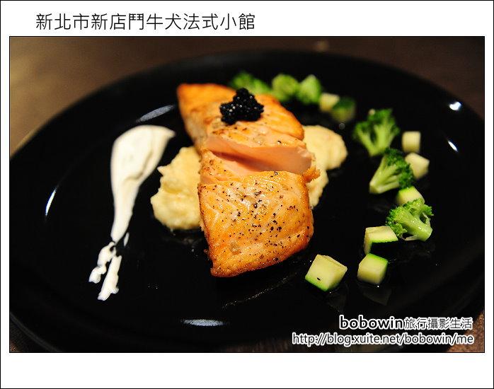 2012.04.07 新北市新店鬥牛犬法式小館:DSC_8601.JPG