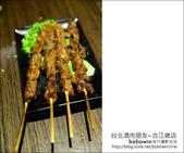 2012.11.27 台北酒肉朋友居酒屋:DSC_4350.JPG