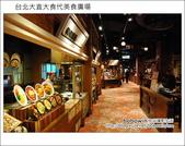 2012.12.20 台北大直大食代美食廣場:DSC_6283.JPG