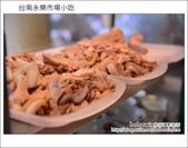 2013.01.26 台南永樂市場小吃:DSC_9670.JPG