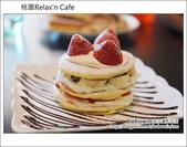 2013.05.25 桃園Relax'n Cafe:DSC_2230.JPG