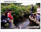 2013.03.17 桃園龍潭6028咖啡:DSC_3601.JPG