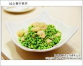 2014.01.05 台北春申食府:DSC_8591.JPG
