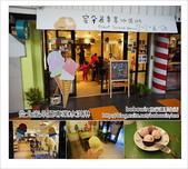 2014.01.26 台北蜜朵麗專業冰淇淋:台北蜜朵麗專業冰淇淋_small.jpg