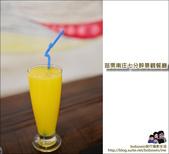 苗栗南庄七分醉景觀餐廳:DSC_4637.JPG