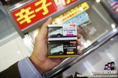 新幹線到熊本:DSC07724.JPG