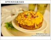 2011.10.10 西門町馬琪朵義式廚房:DSC_7826.JPG