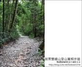 2012.04.29 苗栗雙峰山登山步道:DSC_1851.JPG