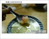 2012.08.25 桃園大溪老街:DSC_0151.JPG