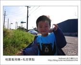 2012.10.04 桃園看飛機~私密景點:DSC_5378.JPG