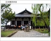 [ 日本京都奈良 ] Day5 part2 奈良東大寺:DSCF9674.JPG