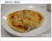 2013.03.21 基隆旺記小籠湯包:DSC_6554.JPG